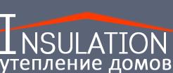 insulation.com.ua — Утепление домов пеноизолом
