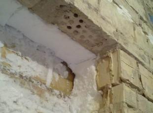 Внутреннее утепление стен